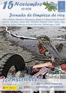 cartel2015